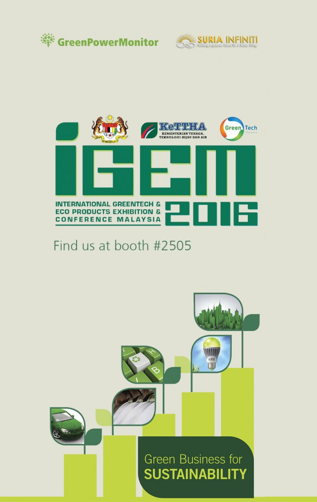 IGEM 2016 Brochure_USD_R4