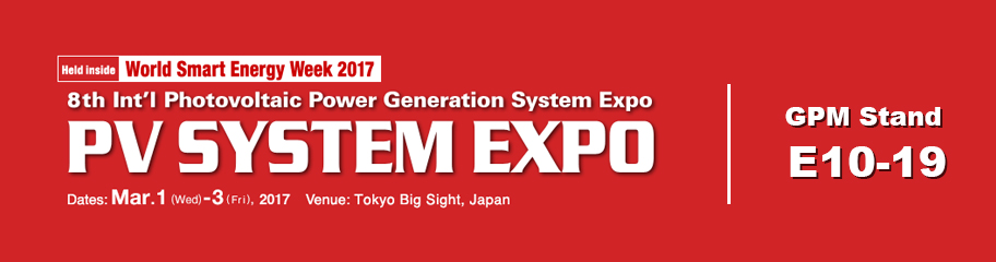 GreenPowerMonitor attends PV EXPO Japan 2017 - mailing