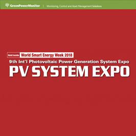 GreenPowerMonitor attends PV SYSTEM JAPAN - imagen destacada