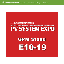 GreenPowerMonitor attends PV EXPO Japan 2017 - imagen destacada